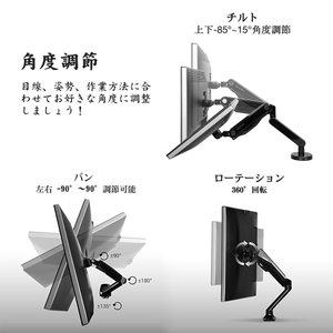 Loctek フルモーションガス圧式モニターアーム USB3.0ポート付き 10-30インチ対応 D8|mikannnnnn