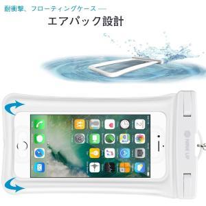 防水ケース NineUp 指紋認証対応 水に浮く スマホ用防水ポーチ アイフォン防水防塵カバー iPhone SE/5/5s/6/6s /P|mikannnnnn