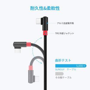 USB Type C ケーブル SUNGUY L字型 0.3M 二本セット ナイロン編み データ転送 Samsung Galaxy S9 S mikannnnnn