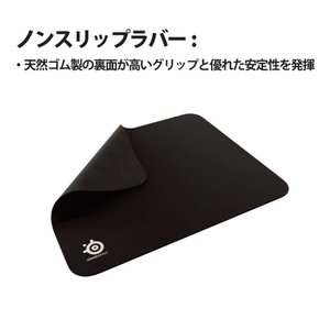 国内正規品SteelSeries QcK mini マウスパッド 63005