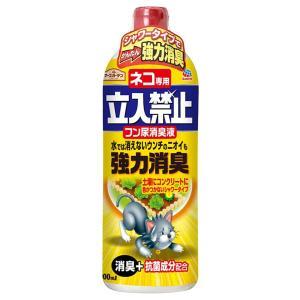 アースガーデン ネコ専用立入禁止フン尿消臭液 1000ml mikannnnnn