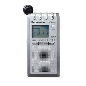 パナソニック 通勤ラジオ FM/AM 巻き取り式イヤホン シルバー RF-ND180RA-S|mikannnnnn