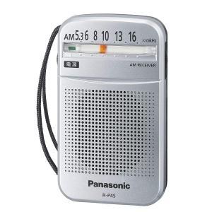 パナソニック AMラジオ シルバー R-P45-S|mikannnnnn