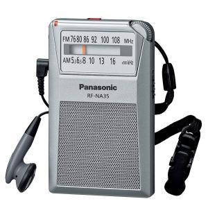 パナソニック 通勤ラジオ FM/AM/ワイドFM対応 シルバー RF-NA35-S|mikannnnnn