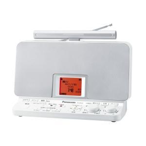 パナソニック ラジオレコーダー 4GB グレイスホワイト RF-DR100-W|mikannnnnn
