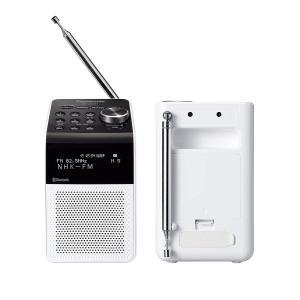 パナソニック ラジオ FM/AM/ワイドFM/Bluetooth対応 ホワイト RF-200BT-W|mikannnnnn