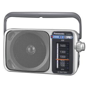 パナソニック AMラジオ シルバー R-2255-S|mikannnnnn