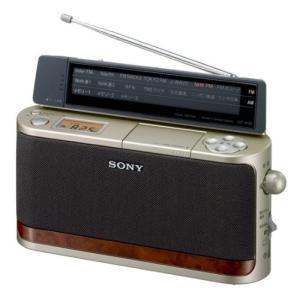 SONY FM/AM ホームラジオ A101 ゴールド ICF-A101/N|mikannnnnn