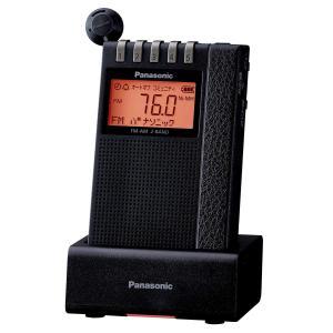 パナソニック 通勤ラジオ FM/AM 2バンド ワイドFM対応 アンテナ機能付き充電台付属 ブラック RF-ND380RK-K|mikannnnnn