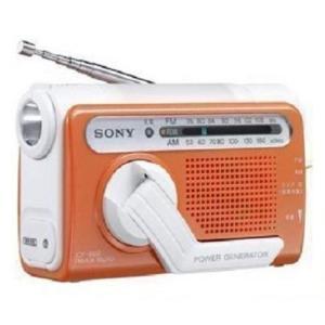 SONY 防災用 手回し充電 FM/AMポータブルラジオ オレンジ ICF-B02(D)|mikannnnnn