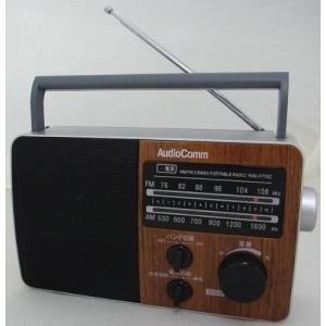 オーム電機 ポータブルラジオ グレー RAD-F770Z-H|mikannnnnn