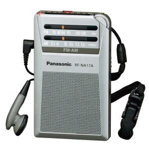 パナソニック FM/AM 2バンド通勤ラジオ シルバー RF-NA17A-S|mikannnnnn