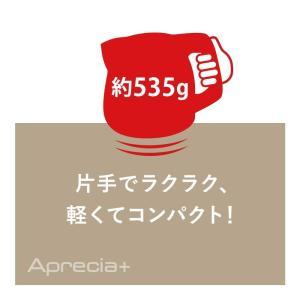 ティファール 電気ケトル 「アプレシア プラス」 コンパクトモデル カフェオレ 0.8L BF805...