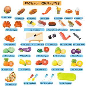 WTOR 39点 セット おままごと 寿司 野菜 果物 ハンバーグ キッチン お料理しましょう 収納バッグ付け mikannnnnn