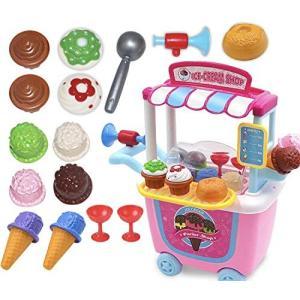 baob? アイスクリーム屋さん おままごとセット アイスクリーム アイス屋 お店屋さんごっこ 女の子 おもちゃ お誕生日プレゼント 入園の mikannnnnn