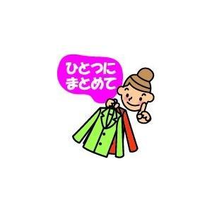 アストロ 洋服カバー ワイド ロングサイズ ネイビー ワイドなマチ付き 600-09