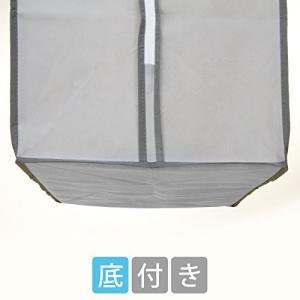 アストロ 洋服 カバー ワイド ロングサイズ グレー ワイドなマチ付き 洋服をまとめてスッキリ収納 ...