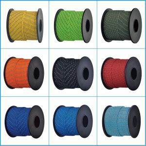 Brotree パラコード 2mm 反射材入り 3芯 ボビン巻型 テント ロープ ガイライン 耐荷重...