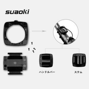 suaoki 改良版 サイクルコンピューター スピードメーター ワイヤレス 簡単取付 バックライト ...