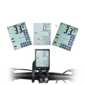 zmart 2.8インチ 大画面 自転車 サイクルコンピュータ ワイヤレス 防水 スピードメーター 走行距離計|mikannnnnn