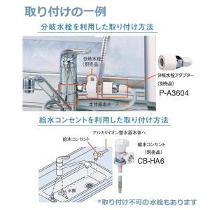パナソニック アルカリイオン整水器 TK7208P-S|mikannnnnn