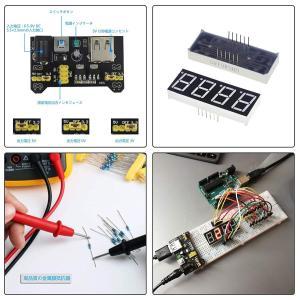 初心者向けの学習キット ラズベリー・パイ3/2model B用 UNO R3 Arduino キット 互換キット172 in 1基本部品セッ