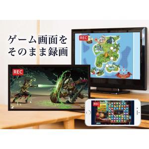 I-O DATA PC用HDMI キャプチャーボード/USB 3.0接続/ゲーム実況/フルHD録画/編集ソフト付き/GV-USB3/HD|mikannnnnn