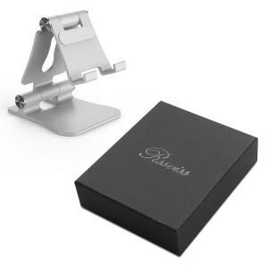 タブレット ipad スタンド iphone Switch スタンド スマホ 卓上 300度角度調整可能 充電スタンド 折りたたみ 携帯スタ|mikannnnnn