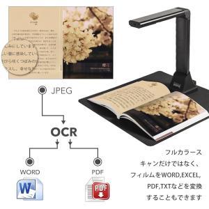 iCODIS スキャナー 高画質USB書画カメラ 500万画素 日本語文章識別 スキャナー a4 OCR機能 LEDライト付き 教室 オフィ|mikannnnnn