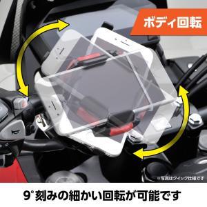 DAYTONA(デイトナ) バイク用 スマートフォンホルダーWIDE IH-250D クイック 92...