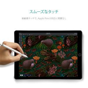 Nimaso iPad Pro 12.9 (2015年と2017年モデル) 用 強化ガラス液晶保護フ...