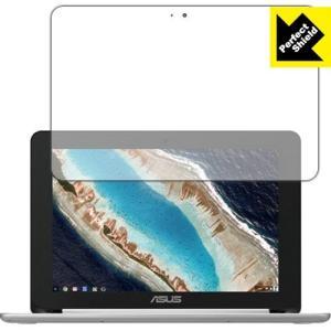 防気泡 防指紋 反射低減保護フィルム Perfect Shield ASUS Chromebook ...