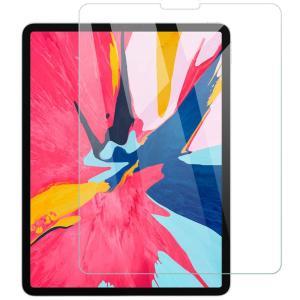 Face ID対応BEGALO iPad Pro 12.9 インチ(2018秋新型)用 ガラスフィル...