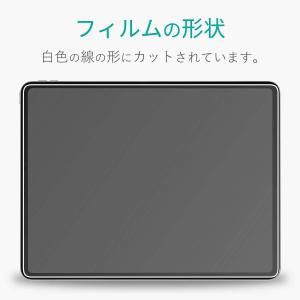 エレコム iPad Pro 12.9インチ (新iPad Pro 2018年モデル) 保護フィルム ...