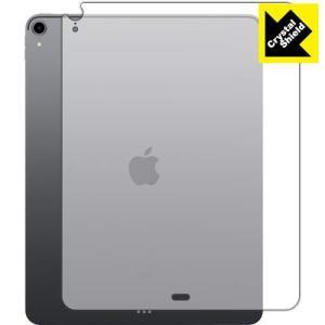 防気泡 フッ素防汚コート 光沢保護フィルム Crystal Shield iPad Pro (12....