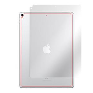 指紋が目立たない 光沢本体保護フィルム iPad Pro 12.9インチ (2017) (Wi-Fi...