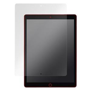 OverLay Brilliant for iPad Pro 12.9インチ 指紋がつきにくい フッ...