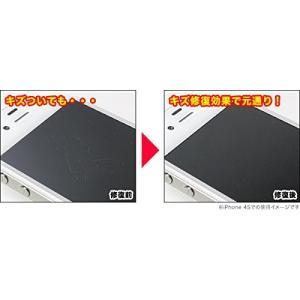 iPad Pro 12.9インチ (2018) 用 指紋が目立たない 日本製 傷修復液晶保護フィルム...