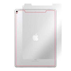 指紋が目立たない 反射防止本体保護フィルム iPad Pro 12.9インチ (2017) (Wi-...