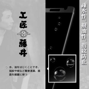 Samsung galaxy s7 edge専用 強化ガラスフィルム 99% 透過率 3D全面保護ガラスフィルム1枚「ケースに干渉せず&良い|mikannnnnn