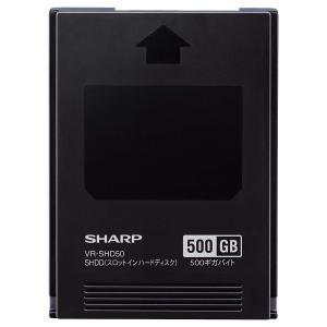 シャープ 500GB スロットインハードディスク AQUOS ブルーレイレコーダー用 VR-SHD50|mikannnnnn
