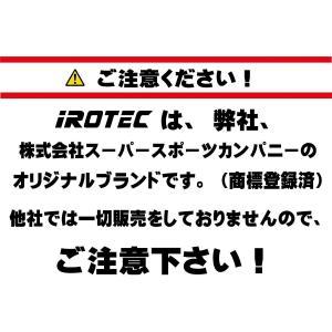 IROTEC(アイロテック) ラバー ダンベル 40KGセット (片手20kg×2個) 筋トレ ダイ...