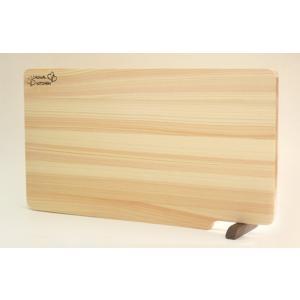 食器洗い乾燥機対応 ひのきまな板 スタンド付き 36cm