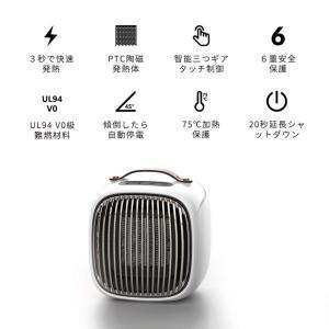 セラミックヒーター 電気ファンヒーター 小型 三階段切替 3秒速熱 自然風/温風/熱風 冬 省エネ ...