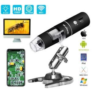 Skybasic Wifi デジタル 顕微鏡 2MP 50-1000倍 電子顕微鏡 拡大鏡 内視鏡 8 LED IOS Android Wi|mikannnnnn