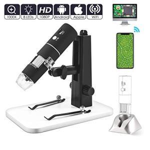 Rotek 顕微鏡 led8個 顕微鏡 usbWindows,MAC対応 1080p/720P画素 倍率50-1000X wifiつきス マ|mikannnnnn