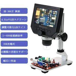 デジタル顕微鏡 電子 デジタル マイクロスコープ HD 昇降スタンド式 LED搭載 USB充電 鮮明なミクロな世界へ (B01)|mikannnnnn