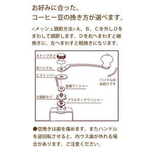 カリタ コーヒーミル ダイヤミル レッド N #42137