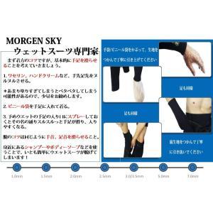 MORGEN SKY ウェットスーツ メンズ 3mm ネオプレン素材 フルスーツ ダイビング サーフ...