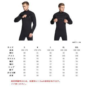 MORGEN SKY ウェットスーツ メンズ 3mm ワンピース チェストジップ 長袖フルスーツ フ...